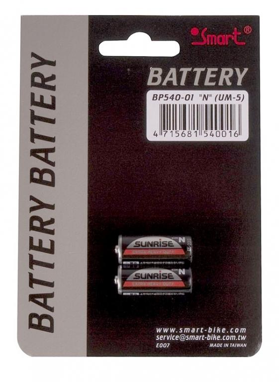Baterie SMART mini (2ks)